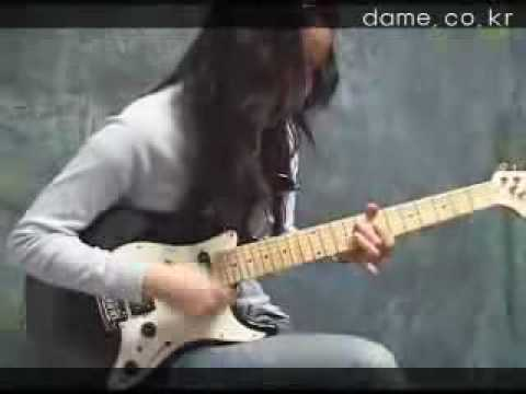 "Korean guitarist ""Su"""
