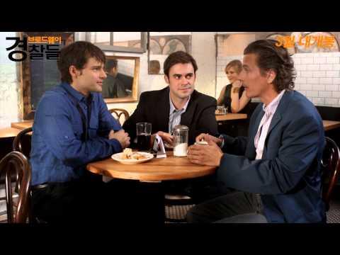 Watch Broadway's Finest (2014) Online Free Putlocker