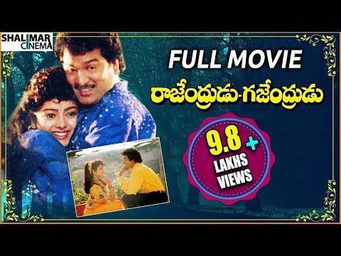 Rajendrudu Gajendrudu Telugu Full Length Movie || Rajendra Prasad, Soundarya video