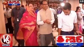 Congress Defeats BJP In Chhattisgarh, Rajasthan And Madhya Pradesh | Teenmaar News