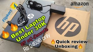 HP15Q-DS0017TU | Best Budget Laptop Under 30K😍 ! Quick review and unboxing @Big discount 😍(Hindi)