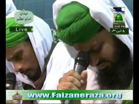 Afsos Bohat Dur Hon Gulzar E Nabi Say By Haji Muhammad Arif Attari- Mehfil E Naat 10 July 2011 video