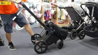 Cybex Priam Stroller Demo at BananaBaby.com.au