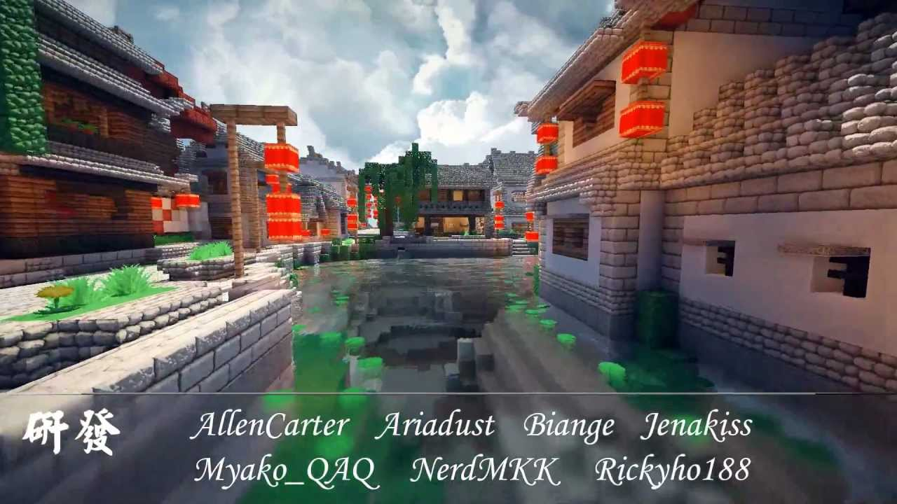 Minecraft Ancient Chinese City Apps Directories