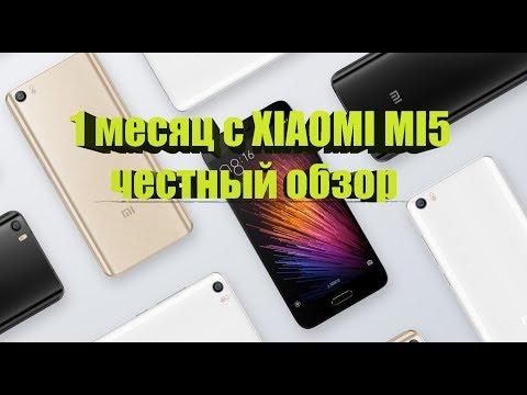 Смартфон xiaomi mi5 купить на алиэкспресс