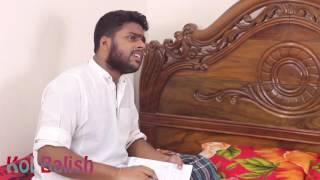টাকা কাহিনী by Kol Balish