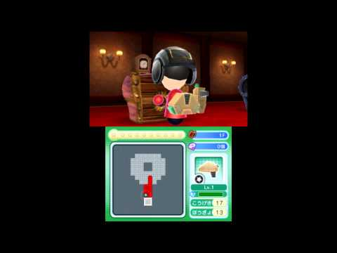 [StreetPass Mii Plaza] StreetPass Mansion - First Look