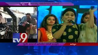 'Aresukoboyi Paresukunnanu' Song by Simha @ Paisa Vasool Audio launch