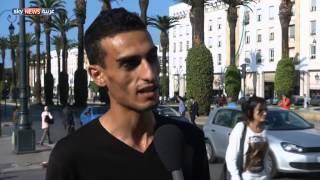 الشارع المغربي يرفض استضافة أمم إفريقيا