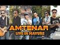 Amtenar Anak Pulau Live in Mayure #1
