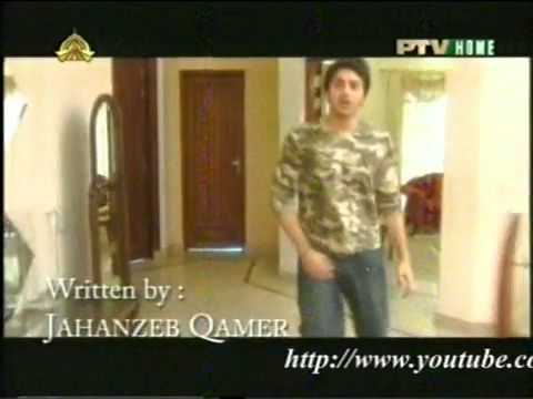 Youtube   Ptv Drama Din Dhallay Title Song video