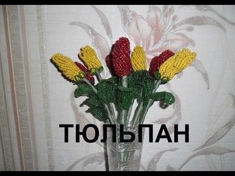 Бисероплетение для начинающих Группа в Контакте. http://biserplus.satu.kz.