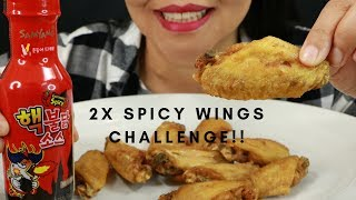 2X SPICY WINGS CHALLENGE BY STEPHANDTASHA ~ Eat Life With Kimchi