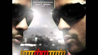 Maatraan - Maatraan Surya upcoming Tamil Movie First Look Promo HD First On Net