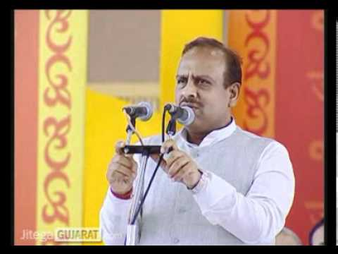 Vijendra Gupta's speech during Sadbhavna Mission