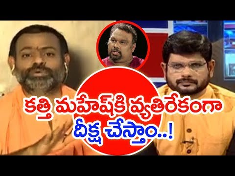 We Are Going To Do Protest Against Kathi Mahesh: Paripoornananda Swami | #PrimeTimeWithMurthy