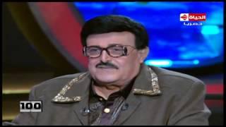 100 سؤال - سمير غانم يجيب هل قام بخيانة دلال عبد العزيز أم لا؟