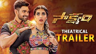 Saakshyam Movie Review, Rating, Story, Cast & Crew