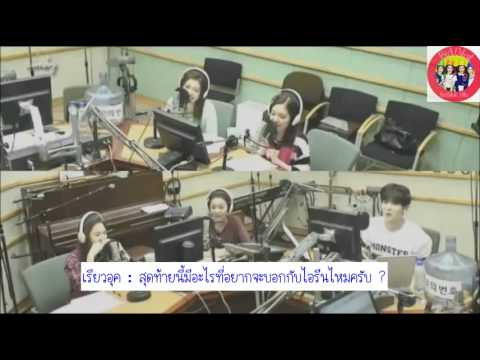 Velvet Kiss Ending to Red Velvet Kiss Radio