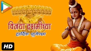 Happy Dussehra Wishes | Images | Dussehra Festival History | 5 things you didn