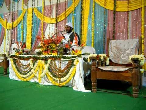 Kab Aayega Mera Sanwariya By Shri Shri Bhaveshanandji