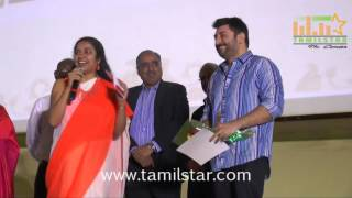 13th Chennai International Film Festival Closing Ceremony