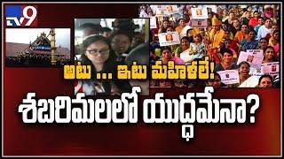 Sabarimala Controversy : రేపటి నుంచి వారం పాటు తెరుచుకోనున్న Ayyappa గుడి తలుపులు