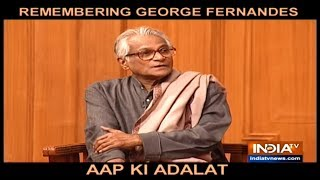 Aap Ki Adalat: Know what George Fernandes told Rajat Sharma when asked about becoming PM