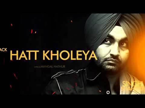 Ravinder Grewal | Hatt Kholiya | HD AUDIO | Brand New Punjabi Song 2014