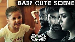 Imaikka Nodigal Movie Scene - Manasvi Baby Cute Scene   Nayanthara   Hip Hop Tamizha