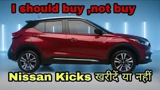 nissan kicks Review in Hindi | nissan super suv car 2019
