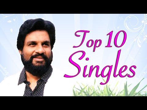 Kj Yesudas Top 10 Singles | Tamil Movie Audio Jukebox video