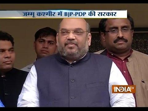 Mehbooba Mufti , Amit Shah addressing PC on BJP, PDP alliance in J&K