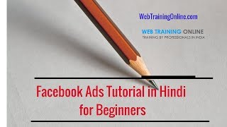 Facebook Ads Tutorials For Beginners In Hindi | Contact for Facebook Ads Training