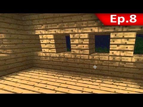 Tackle⁴⁸²⁶ Minecraft (1.7.9) #8 - สร้างบ้านมาตรฐาน AEC