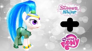 DIY My Little Pony to SHIMMER AND SHINE Ponies Make Custom Shimmer and Shine MLP Ponies