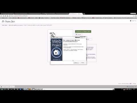 Программа для создания сайтов HTML - WebProject