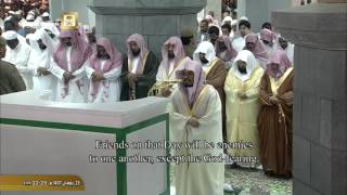 Makkah Taraweeh 2016-Last 10 rakats  Night 24 صلاة تراويح مكة 2016 الليلة