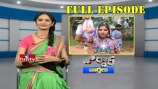 Chandrababu Call Center | RGV Controvesy Comments | Jordar Full Episode