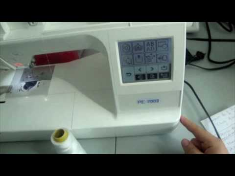 Como usar una bordadora computarizada