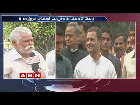 Vizag public opinion on Chandrababu Naidu joining hands with Congress against BJP | Public Point