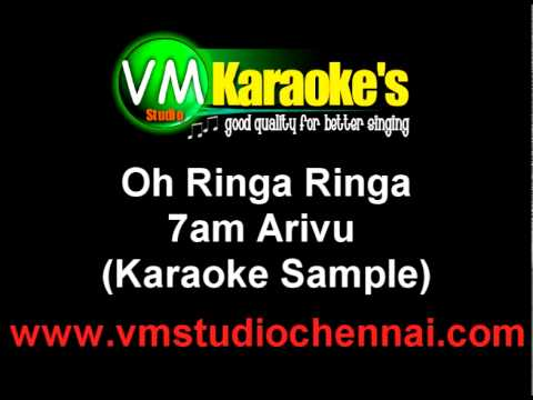 Oh Ringa Ringa Karaoke Tamil video