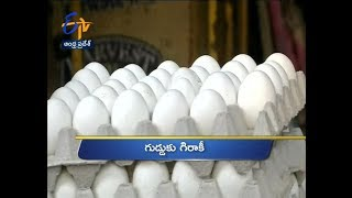 Andhra Pradesh | 21st November 2017 | Ghantaravam 11 AM News Headlines
