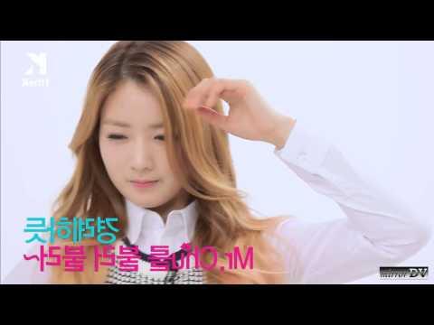 Apink - Mr. Chu (dance tutorial) mirrorDV
