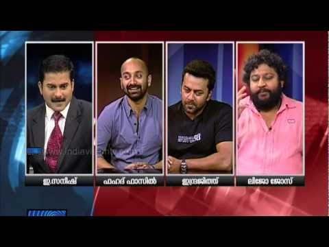News Night discussion on the movie 'Amen'