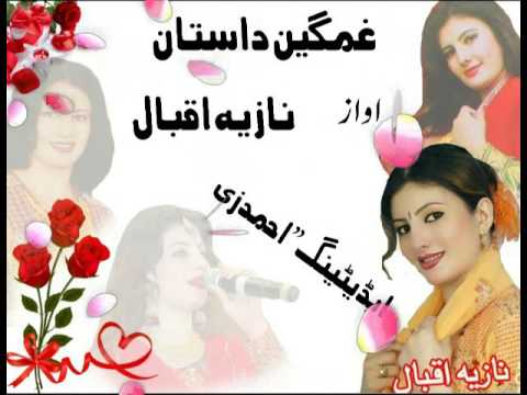 Nazia iqbal new songs 2016 2017