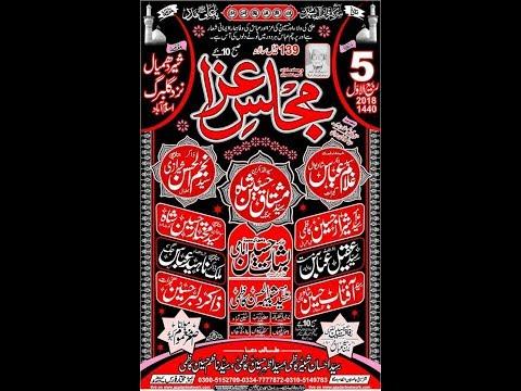Live Majlis 5 Rabi Awal Sher Dhamail Islambad