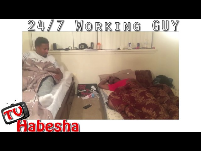 Funny Habesha Videos ( Roommates & Their Sleeping Habits )
