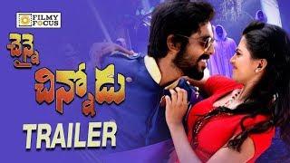 China Chinnodu Movie Trailer || GV Prakash