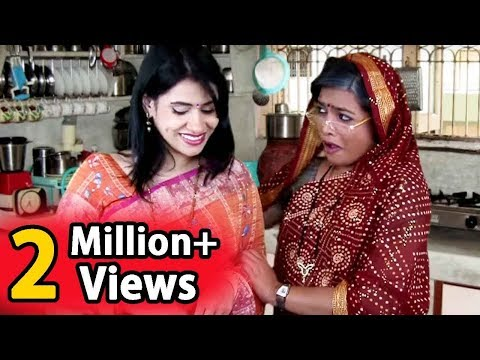 Saas - Bahu Comedy | Hindi Funny Jokes thumbnail
